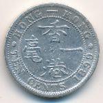 Гонконг, 10 центов (1899 г.)