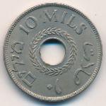 Палестина, 10 мил (1927 г.)