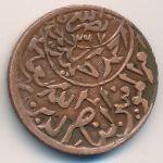 Йемен, 1/80 риала (1954 г.)