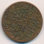 Йемен, 1/40 риала (1955 г.)