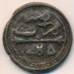 Марокко, 4 фалуса (1864 г.)