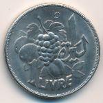 Ливан, 1 ливр (1968 г.)