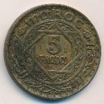 Марокко, 5 франков (1945 г.)