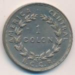 Коста-Рика, 1 колон (1974 г.)