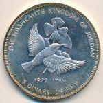Иордания, 3 динара (1977 г.)