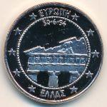 Греция, 10 экю (1994 г.)