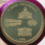 Лихтенштейн, 5 евро (1998 г.)