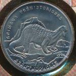 Бенин, 200 франков КФА (1994 г.)