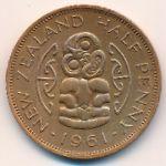 Новая Зеландия, 1/2 пенни (1961 г.)