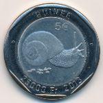 Гвинея, 25000 франков (2013 г.)