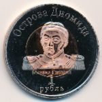 Diomede Islands, 1 rouble, 2015