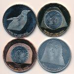 Аргентинская Антарктика, Набор монет (2015 г.)