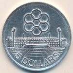 Сингапур, 5 долларов (1973 г.)