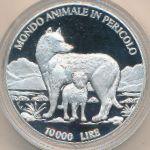 Сан-Марино, 10000 лир (1996 г.)
