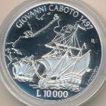 Сан-Марино, 10000 лир (1997 г.)
