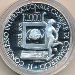 Сан-Марино, 10000 лир (2001 г.)