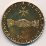 Мальтийский орден, 2 тари (1968 г.)