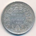 Британская Индия, 1 рупия (1862 г.)