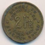 Бельгийское Конго, 2 франка (1947 г.)