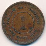 Стрейтс-Сетлментс, 1 цент (1877 г.)