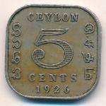 Цейлон, 5 центов (1926 г.)