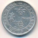 Гонконг, 10 центов (1898 г.)