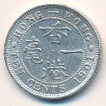 Гонконг, 10 центов (1901 г.)