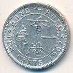 Гонконг, 10 центов (1902 г.)