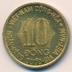 Вьетнам, 10 донг (1974 г.)