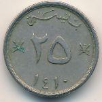 Оман, 25 байз (1989 г.)