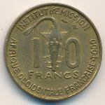 Французская Западная Африка, 10 франков (1957 г.)