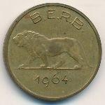 Руанда-Бурунди, 1 франк (1964 г.)