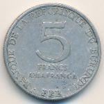 Бурунди, 5 франков (1976 г.)