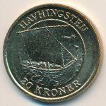 Дания, 20 крон (2008 г.)