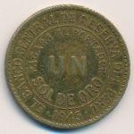 Перу, 1 соль (1946 г.)
