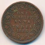 Британская Индия, 1/4 анны (1885 г.)