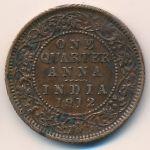 Британская Индия, 1/4 анны (1912 г.)