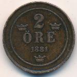 Швеция, 2 эре (1881 г.)