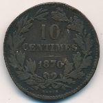 Люксембург, 10 сентим (1870 г.)