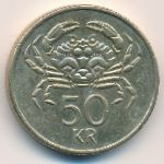 Исландия, 50 крон (2005 г.)