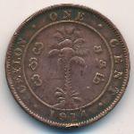 Цейлон, 1 цент (1914 г.)