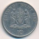 Танзания, 10 шиллингов (1992 г.)