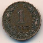 Нидерланды, 1 цент (1877 г.)