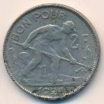 Люксембург, 2 франка (1924 г.)