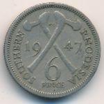 Южная Родезия, 6 пенсов (1947 г.)