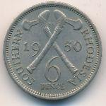 Южная Родезия, 6 пенсов (1950 г.)