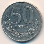 Албания, 50 лек (2000 г.)