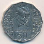 Австралия, 50 центов (1995 г.)