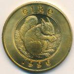 Ирландия, 25 евро (1996 г.)