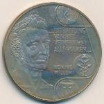 Нидерланды, 10 экю (1992 г.)